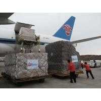 Air Service ex China & to China. Domestic air Service covering air ports in China.