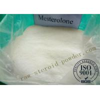 Quality Muscle Gaining Purity 99% Raw Steroid Powders Mesterolone For Male Health wholesale
