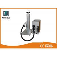 Quality OEM ODM 20W Portable Fiber Laser Marking Machine For Barcode / Serial Number wholesale