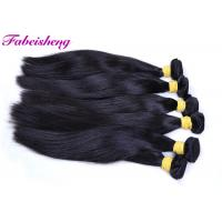 Quality 8a Grade 12-40 Inch Natural Straight Uproccessed Brazilian Human Hair Sew In Weave wholesale