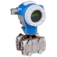 Quality kh3351 multi-function differential pressure transmitter wholesale