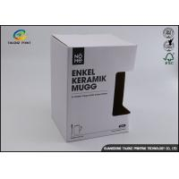 Buy cheap Custom Printing Cheap Price White Corrugated Tab-Lock Mailer Cup Box from wholesalers