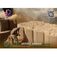HESLY Military Defensive Barriers | China HESCO Barrier Supplier
