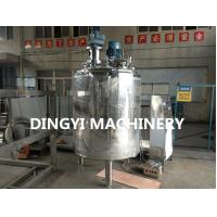 Quality Top Homogenizer Shampoo Production Line , Verticle Shampoo Manufacturing Machine wholesale