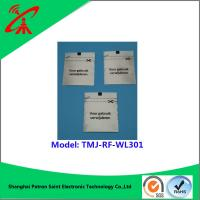 Best 8.2 MHZ Woven Fabric RF Security Tags Custom Design RF label wholesale