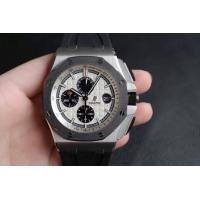 AP ROYAL OAK OFFSHORE Series Chronogram Second @12 Ceramic Bezel White Dial With Black Sub