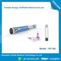 Quality Multi Function Reusable Insulin Pen Safety Needles Injection Instructions wholesale