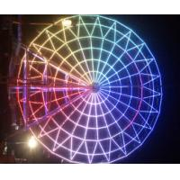 Quality Miracle Bean CE ROHS SMD5050 IP67 White Color 20mm LED Pixel Light for Ferris wheel wholesale