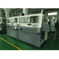 Metallic Bottles Automatic Screen Printing Machine 3600 Pieces Per Hour