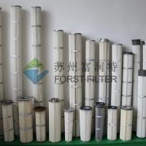 Best FORST High Temperature Pleated Bag Cartridge Polyester Felt Filter Bag wholesale