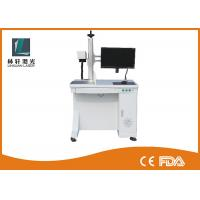 Quality Optical Fiber Laser Marking Machine Pulsed Laser For Plastic Bottle / Keyboard wholesale