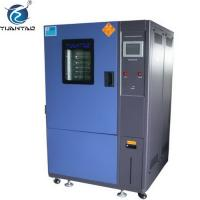 Quality Air cooling environmental simulation industrial stability test constant climate cabinet wholesale