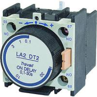 Quality time relay AH2-N auto timer relay ASH2-Y wholesale
