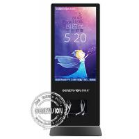 Best 42 Inch Vertical full hd LCD Display Mobile Phone Charging Kiosk Cellphone USB Charger Station/digital signage wholesale