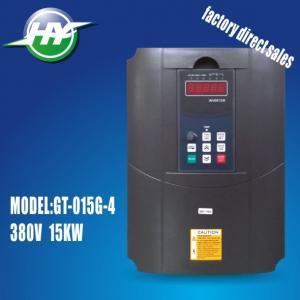 GT-015G-4 Huan yang VFD inverters Water Cooled Spindle Motor Three Phase 380V 400V 415V 4