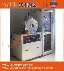 Quality Horizontal Optical Lens Coating Machine / Vacuum Coating Equipment For Test at School wholesale