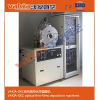 Buy cheap Horizontal Optical Lens Coating Machine / Vacuum Coating Equipment For Test at School from wholesalers
