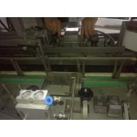 Best tissue boxer, facial tissue packing machine with glue system,servo motor wholesale