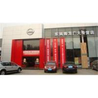 Quality Automatic Car Wash Is More and More Popular In Guangzhou wholesale