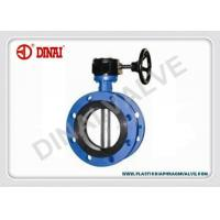 Quality Rubber Lined Cast Steel Valves Flange WCB Butterfly Valve With Worm Gear Type wholesale