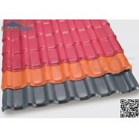 Quality 3.0mm Thickness Housetop Plastic Roof Sheets With 40mm Wave Height wholesale