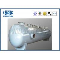 Quality Non Pollution Gas Steam Drum For Power Station Boiler With ISO Certification wholesale