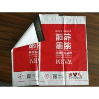 Quality Custom printed heavy duty mailing bags , plastic envelope bag, mailing bags wholesale