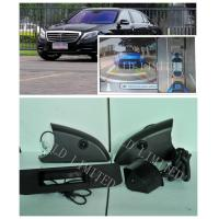 Buy cheap Bird View System, 360 AVM-520TVL Seamless Bird View Car Backup Camera Systems For Benz S600L from wholesalers