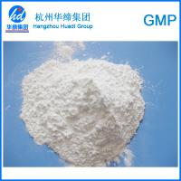 Spleen Protein Extract Powder