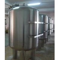 Quality Industrial Automatic Multimedia Mechanical Water Filtration 10bar - 20bar wholesale