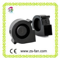 7530 70x30MM Mini Air Ventilation Blower 12v 24v centrifugal fan