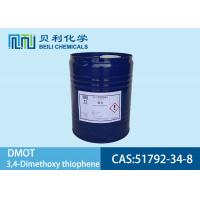 Quality 51792-34-8 Electronic Grade Chemicals DMOT used as electronic materials intermediates wholesale