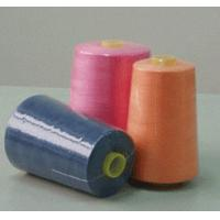 Best 100% spun polyester sewing thread wholesale