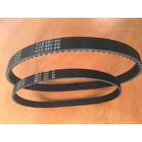 Huisi high quality automobile timing belt