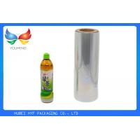 Quality Colored Printed PVC Heat Shrink Sleeve Labels wholesale