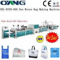 Quality Full automatic pp non woven bag making machine /PLC control and high speed wholesale