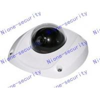 Nione - VGA CMOS Real Time Weather-proof Vandal-proof Network Mini Dome Camera - NV-ND7133-E