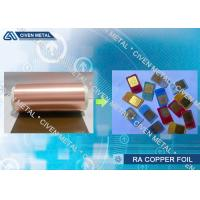 Cheap Extra - Fine Low Profile Thermal Conductive Copper Foil Roll For PCB Processing for sale