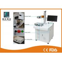Quality Air Cooling Smart Fiber Laser Marking Machine 10W - 50w For Capacitor / Keypads wholesale