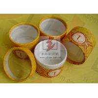 Quality Eco Friendly Round Cardboard Boxes Tube Packaging For Cosmetics wholesale