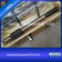 Quality China T38 T45 T51 Rock Drill Shank Adapter wholesale