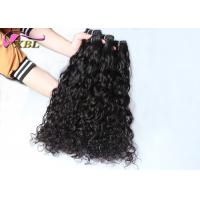 Best 100 Indian Virgin Hair Machine Weft Italian Curl Style No Chemical Processed Smell wholesale