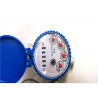 Quality Single Jet Water Meter Dry Dial LXSC-15D For Resident, Remote Reading Water Meter wholesale