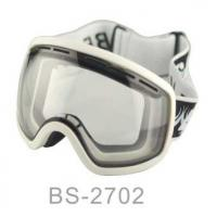 Quality Photochromic Ski Goggles Snow Boarding Goggles with Strap and Lens wholesale