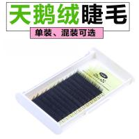 Quality Permanent C Curl Eyelash Extensions , Synthetic Silk Eyelash Extensions OEM & ODM wholesale