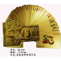 Quality Gold Playing Cards wholesale