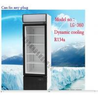 Quality Hight Efficient Compressor one Door Upright Display Freezer , Plastic Coated Steel wholesale
