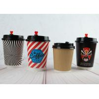 Quality Disposable Insulated Paper Cups Hot Coffee Paper Cupsm With LFGB Approved wholesale
