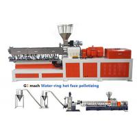 Quality PP Caco3 Water Ring Pelletizing Double Screw Extruder  200 - 300 kg/h wholesale