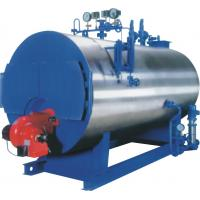 Best Oil Fired Fire Tube Boiler (WNS2-1.0-Y(Q)) wholesale